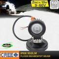 Світлодіодна фара DM-N10-R (10W CREE)
