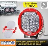 Фара дальнього світла L 909 I Red 160W