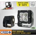 Світлодіодна фара H40W Driving Light