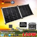 Складна сонячна панель 12V 120W